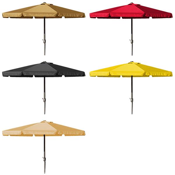 parasol jardin ombrelle exterieur terrasse pare soleil. Black Bedroom Furniture Sets. Home Design Ideas